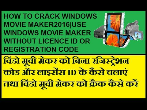 registration code movie maker 16.4