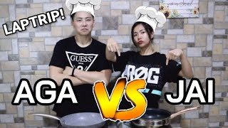 AGA VS JAI COOKING CHALLENGE! LAPTRIP! (JaiGa)