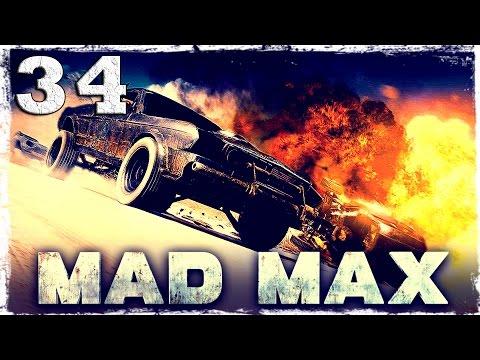 Смотреть прохождение игры Mad Max. #34: Ради славы.