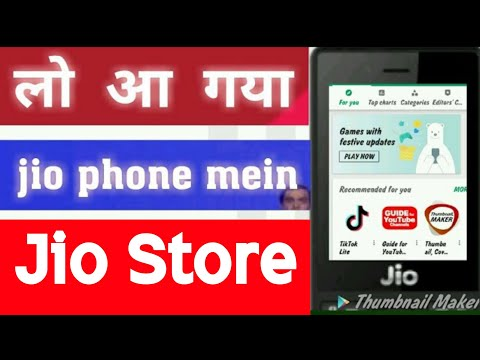 Jio Phone Me Play Store Kaise Chalaye || How To Download Play Store In Jio Phone ||  Jio Phone