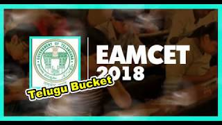 TS Eamcet Results 2018 Released Today | TS Eamcet 2018 Results & Rank Card Download | ఎంసెట్ ఫలితాలు