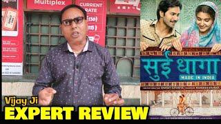 Vijay Ji EXPERT REVIEW On Sui Dhaga   Varun Dhawan, Anushka Sharma   Honest Public Review
