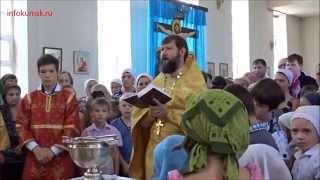 Молебен «перед началом обучения» в храме прп. Сергия Радонежского г. Нефтекумска(Видео
