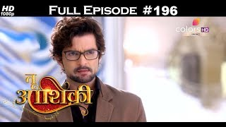 Tu Aashiqui - 9th June 2018 - तू आशिकी  - Full Episode