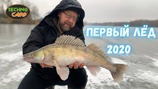 Карпятник в поисках ХИЩНИКА Зимняя Рыбалка 2020
