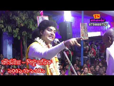 Krittaniya Pintu Marik New Krittan Pala Gan - Ts Music/gajon Dj Tapas