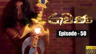 Ravana | Episode 50 25th May 2019 Thumbnail