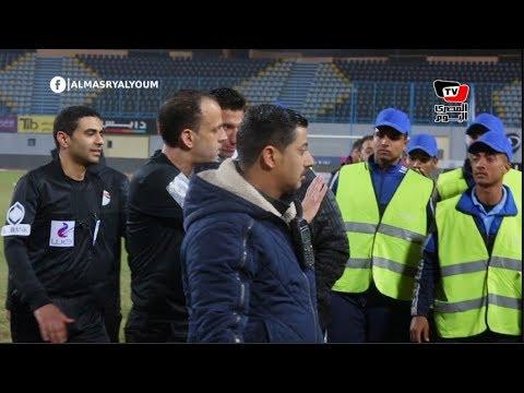 رد فعل «الحنفي» حكم مباراة الأهلي والإنتاج لحظة مغادرته ملعب بتروسبورت  - 00:53-2019 / 2 / 17