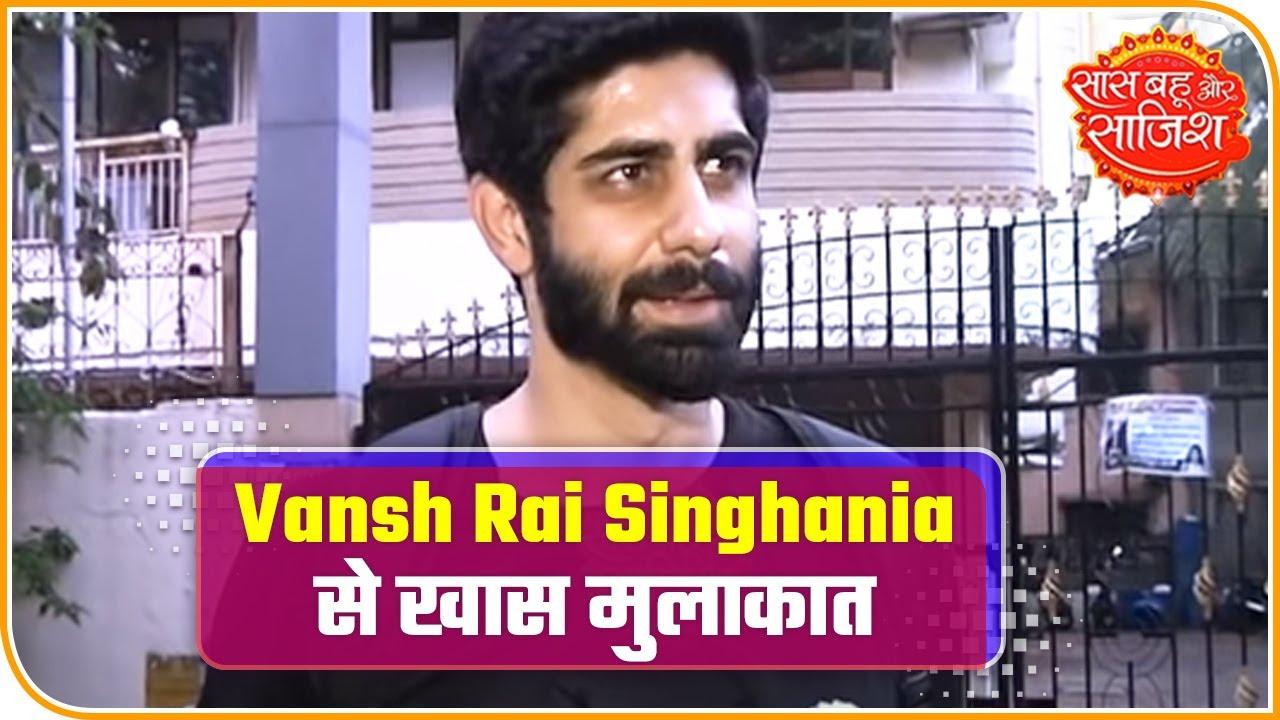 Download Ishq Mein Marjawan 2: Special conversation with Vansh Rai Singhania