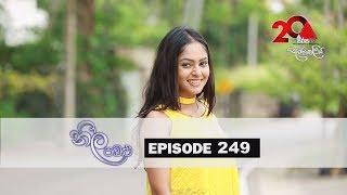 Neela Pabalu | Episode 249 | 25th April 2019 | Sirasa TV Thumbnail