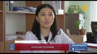 Количество людей с психическими расстройствами в Алматы превысило 10,5 тыс. человек