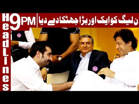 PTI to battle mafia in upcoming election - Headlines & Bulletin 9 PM - 17 March 2018 - Express News