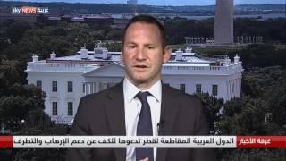 كوفي: قطر دعمت متطرفين في سوريا وليبيا