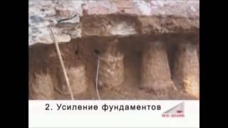 Струйная цементация грунтов(технология закрепление грунтов., 2013-02-28T19:58:59.000Z)