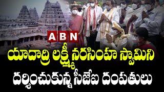 Supreme Court CJI NV Ramana Visits Yadadri Lakshmi Narasimha Swami Temple | ABN