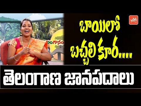Telugu Dj Songs Download 2018 Mp3 Dj
