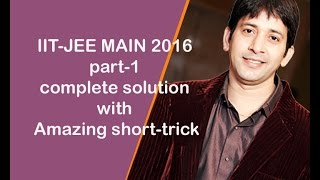 on line jee main 2017 solutions