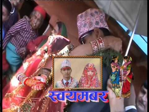 happy weeding 2072 wed's sushila pandey and saroj pandey part 02