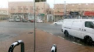 Saudi Arabia Rain Video