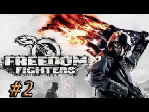 محاربو الحرية