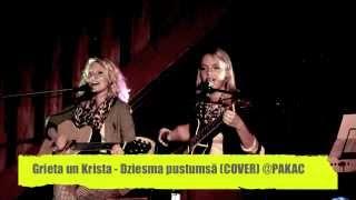 Grieta un Krista - Dziesma pustumsā (COVER) @PAKAC LIVE 2013