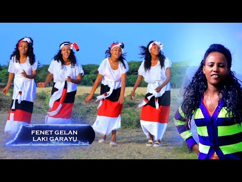 Fenet Gelan: Lakkii Garayyuu ** NEW 2017 Oromo Music