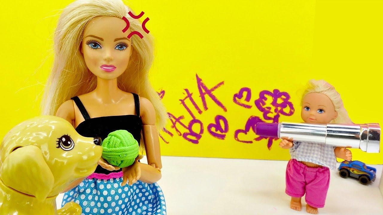 Штеффи осталась дома одна - Видео Барби и Кен. - YouTube