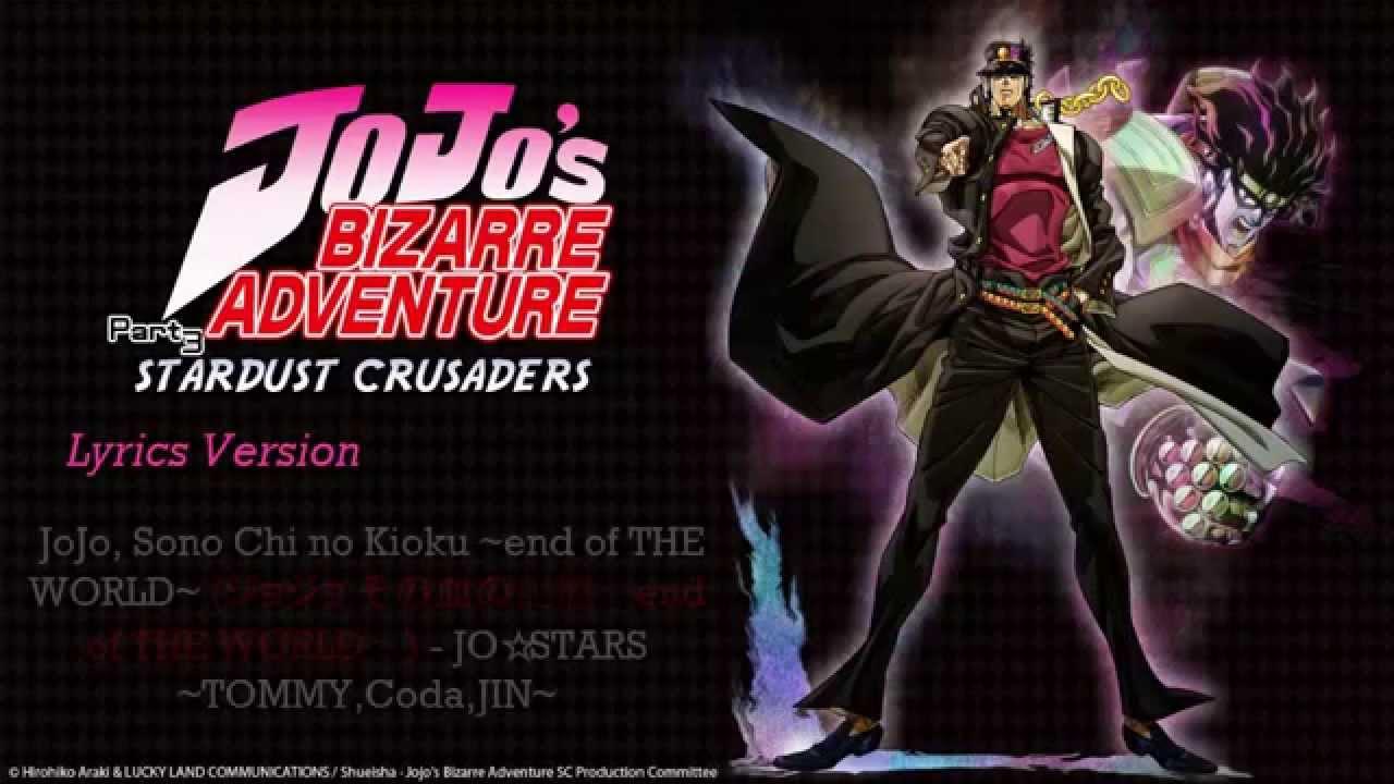 Lyrics JJBA Stardust Crusaders