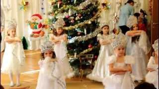 """Новогодний утренник в детском саду, танец """"Метелица"""""""