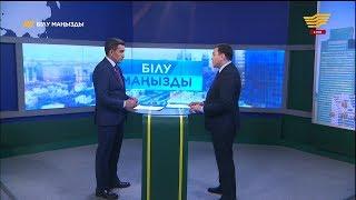 «World Skills Kazakhstan» IV Республикалық ұлттық чемпионаты. Ермек Күзенбаев. «Білу маңызды»
