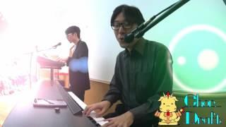【毎週新動画UP!】 沢田知可子さんの「会いたい」のカバーです! 演...