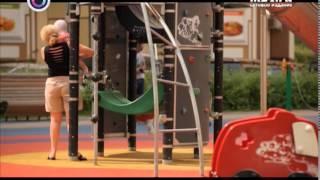 """Москва гид"": Детские площадки"