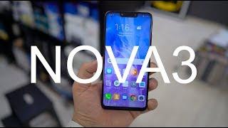 Huawei NOVA 3 | فضيحة هواوي
