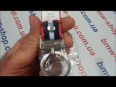 Брелок для ключей BMW Motorsport 80272318263