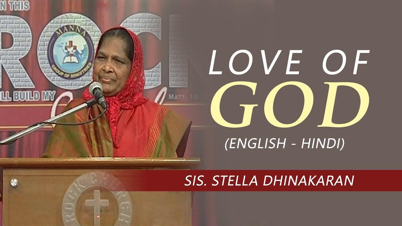 Love of God (English - Hindi) (Part 1) | Sis. Stella Dhinakaran