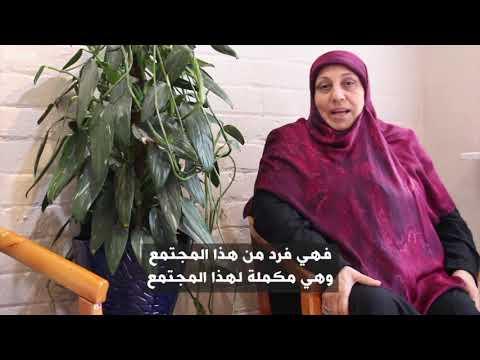 أناالشاهد: جمعية خيرية إسلامية تحتفل بيوم المرأة العالمي  - نشر قبل 8 ساعة