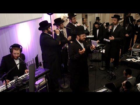 Yisroel Werdyger &  Shira Choir  - A Berko Productions | ישראל ורדיגר ומקהלת שירה - חתונה חסידית