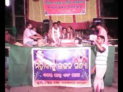 basanta patra his bhajan pograme .at rupadeipur..puri