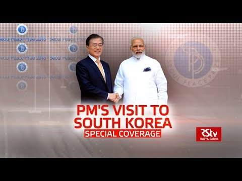 Promo - Prime Minister Narendra Modi's visit to South Korea | Special Coverage