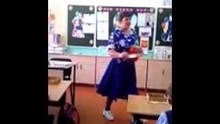 Урок в начальном классе Поломошнова Лариса Васильевна 1 класс
