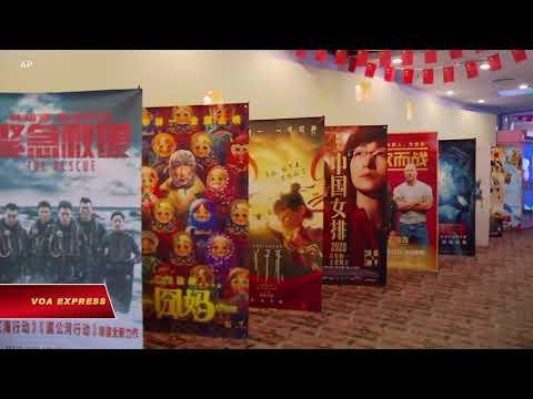 Trung Quốc: Nhiều nơi mở cửa lại rạp chiếu phim (VOA)