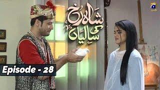 Shahrukh Ki Saaliyan - EP 28 || English Subtitles || - 8th Dec 2019 - HAR PAL GEO