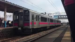 EF510-503貨物列車 酒田駅到着