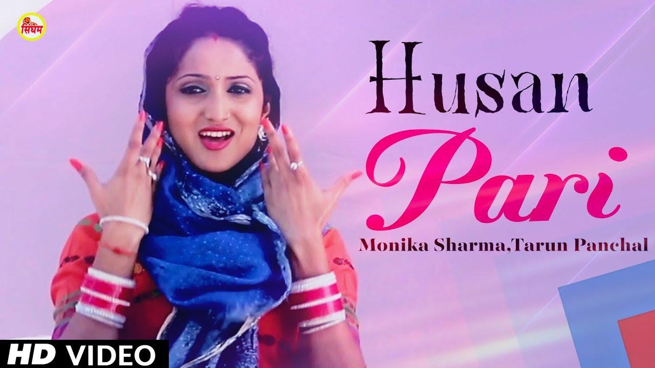 Miss Ada - Husan Pari | Monika Sharma, Tarun Panchal | Haryanvi Song | New  Haryanvi Songs Haryanavi