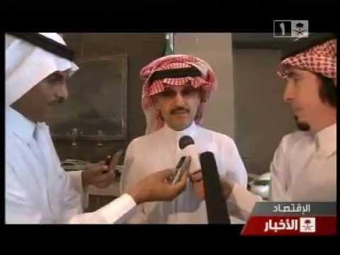 "Prince Alwaleed Bin Talal: ""This is a Strategic alliance between Kingdom Holding & Saudi Telecom"""