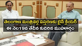 There Is An Excitement Over Who Gets In The KCR Cabinet | Oneindia telugu