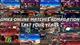 UMK3 Online Matches Kompilation (2012 - 2016) thumbnail