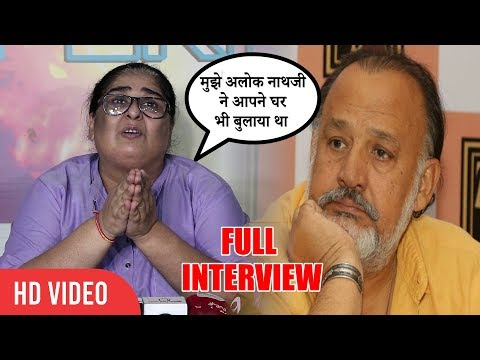 FULL Interview Of Vinta Nanda | EXPLOSIVE INTERVIEW | Alok Nath FULL STORY