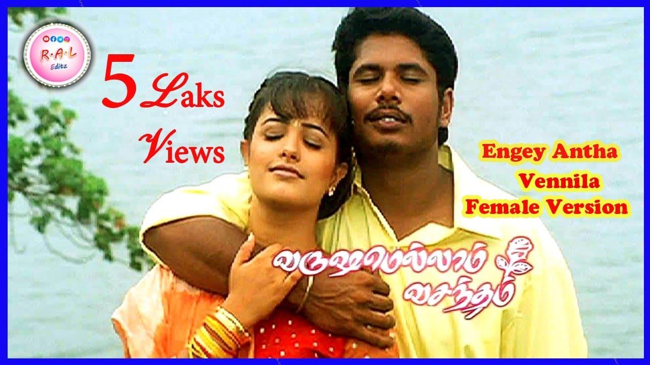 Download Enge Antha Vennila female song full video song . varsamellam vasantham