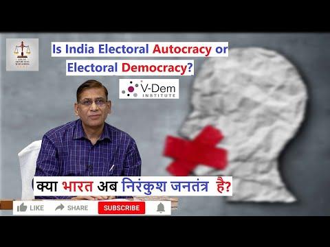 Is India Electoral Autocracy or Electoral Democracy?|क्या भारत अब निरंकुश जनतंत्र है?|Faizan Mustafa
